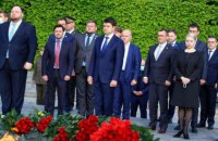 Руководство Рады, глава УПЦ МП и пророссийские политики возложили цветы в киевском Парке славы (добавлены фото)