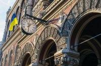 НБУ усилил защиту помещений банков в Украине