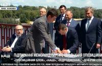 """Ахметовське крило """"Опоблоку"""" об'єднується з партіями Кернеса, Хомутинніка і Мураєва"""