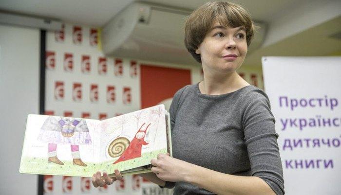 Галина Ткачук