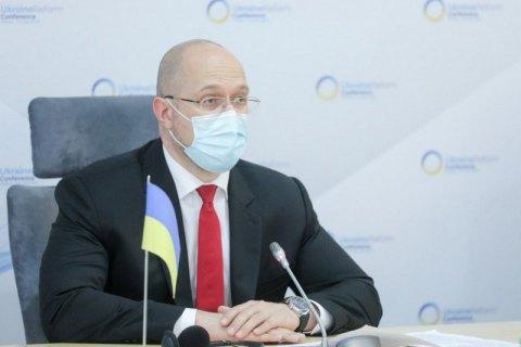 Шмыгаль подтвердил желание Украины получить членство в ЕС в течение 10 лет