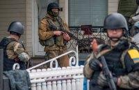 ІО: силовики заблокували групу терористів зі зброєю з Криму
