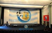 Севастопольские фаны попросили у Путина денег на футбол