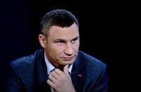 Кличко оголосив про участь у виборах мера Києва
