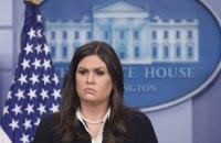 Прес-секретар Білого дому йде у відставку