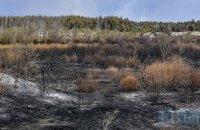 У Чорнобильській зоні нарахували понад 8 мільярдів збитків від весняних пожеж