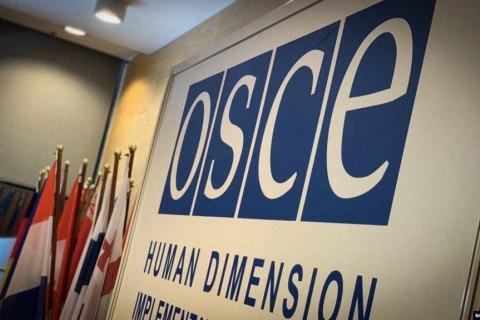 Росія відмовилася брати участь у засіданні ОБСЄ щодо стягнення військ на кордоні з Україною
