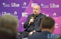Турчинов: єдина проблема Мінських переговорів - небажання Путіна піти з України