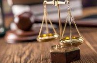 Высокопоставленных чиновников погранслужбы оштрафовали на 25 тыс. гривен за $17 тыс. взятки