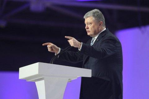 Порошенко розкритикував передвиборні ідеї Зеленського, Гриценка і Тимошенко