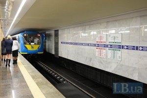 Объявлен новый конкурс на запуск WiFi в киевском метро