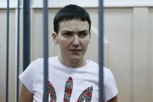 Савченко осмотрели немецкие врачи