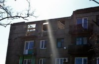Штаб АТО сообщил об обстрелах на Донбассе в ночь на воскресенье