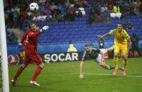 Сборная Украины проиграла второй матч подряд на Евро-2016