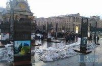 "На Майдане организовали протест против мягкого наказания ""титушководу"" Крысину"