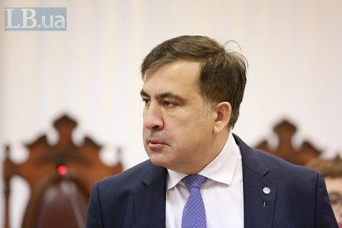 Суд отклонил иск о снятии Саакашвили с выборов