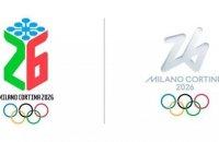 МОК продемонстрував емблеми Олімпіади і Паралімпіади 2026 року в Італії