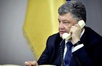 Порошенко попросил организовать ему телефонный разговор с Путиным