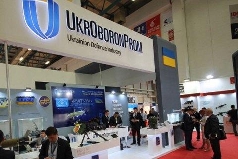 """""""Укроборонпром"""" відкрив представництво на Близькому Сході"""