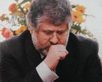 «Днепр» отказался от Семина, Райкарда и Красножана