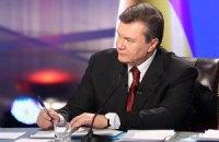 Янукович ветировал закон о биометрических паспортах