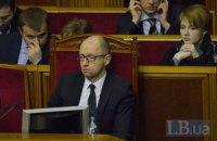 Кабмін призначив в. о. голови Фіскальної служби Мокляка