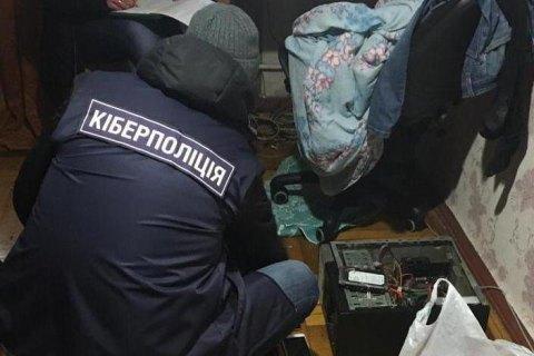 Кіберполіція затримала хакера, який поширював віруси для крадіжки даних