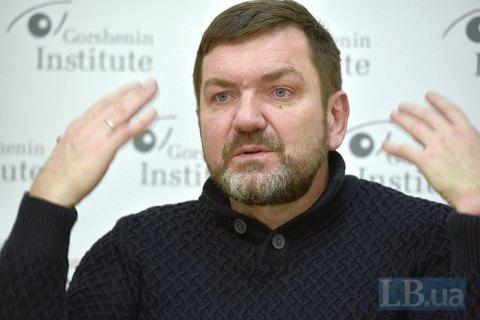 Горбатюк оскаржив своє звільнення з ГПУ
