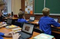 Мінцифри розробляє нову систему шкільного навчання онлайн