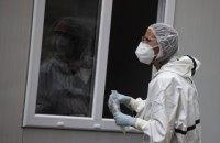Спалах коронавірусу стався в апараті Івано-Франківської облради