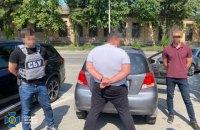 СБУ викрила депутатів Кіровоградщини на вимаганні коштів від бізнесменів