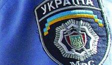 """МВС: Екс-співробітники луганського """"Беркута"""" залишаються вірними присязі"""