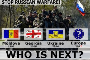 ЕС вводит санкции против России уже сегодня
