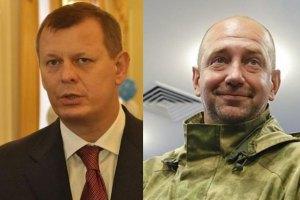 Комітет Ради заблокував арешт Клюєва і Мельничука