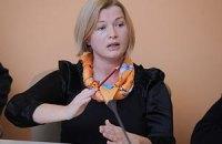 Геращенко призывает игнорировать Могилева, пока он не извинится перед Кужель