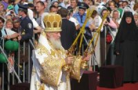 Патриарх Кирилл: нельзя оправдывать терроризм религией