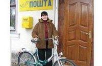"""Укрпочта купила """"золотые"""" велосипеды"""