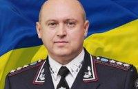 ГПУ описала имущество экс-главы налоговой милиции Головача на 480 млн гривен