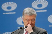 Порошенко назвал решение по Приватбанку первым признаком реванша
