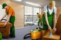 Скільки коштує хімчистка офісних меблів в Києві?