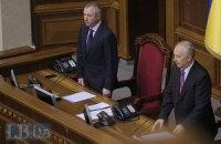 Верховная Рада продолжила работу после перерыва
