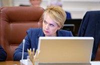 Минобразования не будет отстранять чиновника, подозреваемого в присвоении 2 млн гривен