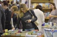 31% українців взагалі не читають книг, - опитування