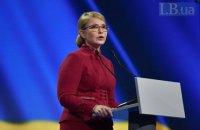 Тимошенко: Украина победит в войне с Россией