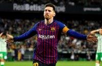 Месси сотворил очередное чудо в матче чемпионата Испании