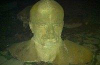 У Харківській області відбили голову Леніну