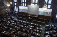 В Париже одобрили проект соглашения на замену Киотскому протоколу