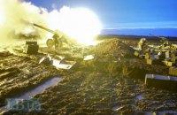 Военных на Донбассе обстреляли из тяжелого вооружения