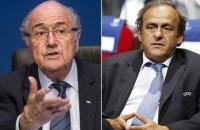 ФІФА пом'якшила покарання Блаттеру і Платіні