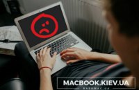 Не включается MacBook, черный экран. Почему и что делать?